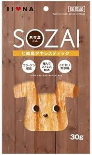 IINA 素材屋さん(SOZAI) 七面鳥アキレスティック 30g