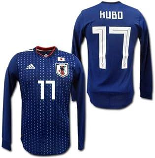 【一般市販なし】2018 日本代表 ホーム(紺) オーセンティック 長袖 #17 KUBO 久保建英選手 adidas...