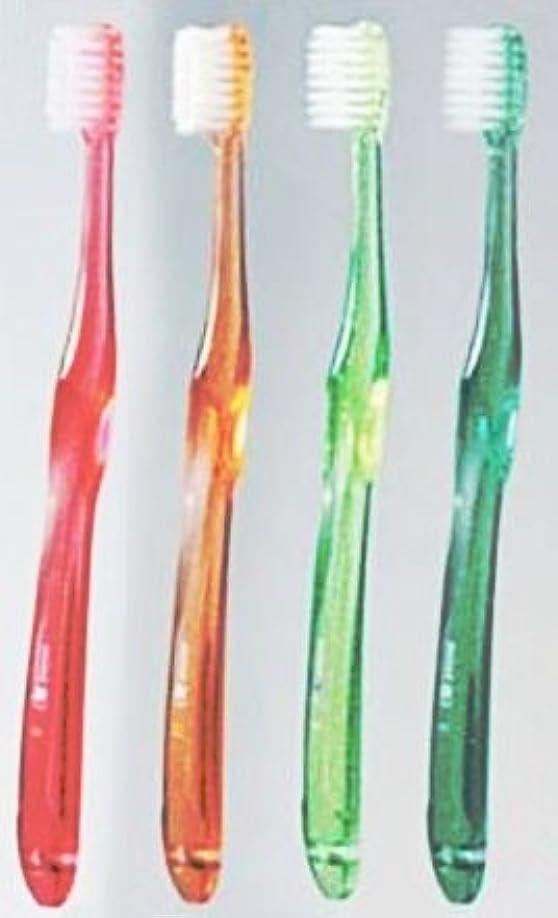 見えない毎年特性ミント歯ブラシ Ω (オメガ) ラウンド中心ハードタイプ (カラー指定不可) 歯科医院専売 (1本)