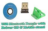 Ultra-Mini Bluetooth CSR 4.0 USB Dongle Adapter for Windows Computer (Black:Golden)