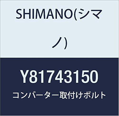 SHIMANO 81743150 Tornillo de fijación, Unisex Adulto, Multicolor, 21.8