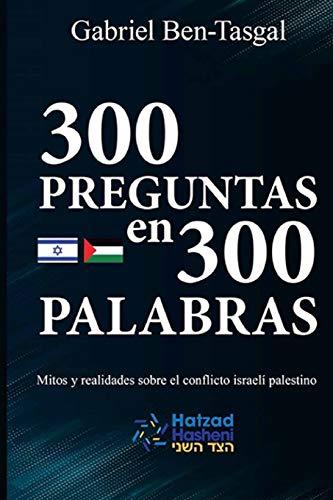 300 Preguntas en 300 Palabras: Mitos y realidades sobre el conflicto israelí palestino