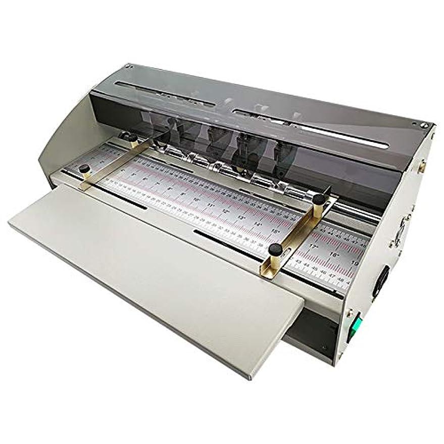 ビルマ部分的留め金CGOLDENWALL折り機 折り目機 自動 紙折り 点線 裁断 自己接着スクライビング スクライビング 卓上型 業務用 (H500) (100~120V/60hz)
