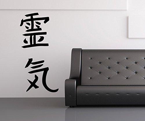 Wandtattoo Reiki Yoga Übung Sport Körper Sticker Auto Om Zeichen Buddha Asien Sprüche Schriftzug Wand Aufkleber 5B254, Farbe:Gold glanz;Hohe:55cm