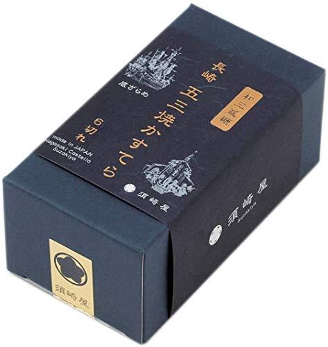 須崎屋 特選和三盆糖 長崎五三焼きかすてら 化粧箱 0.5号215g