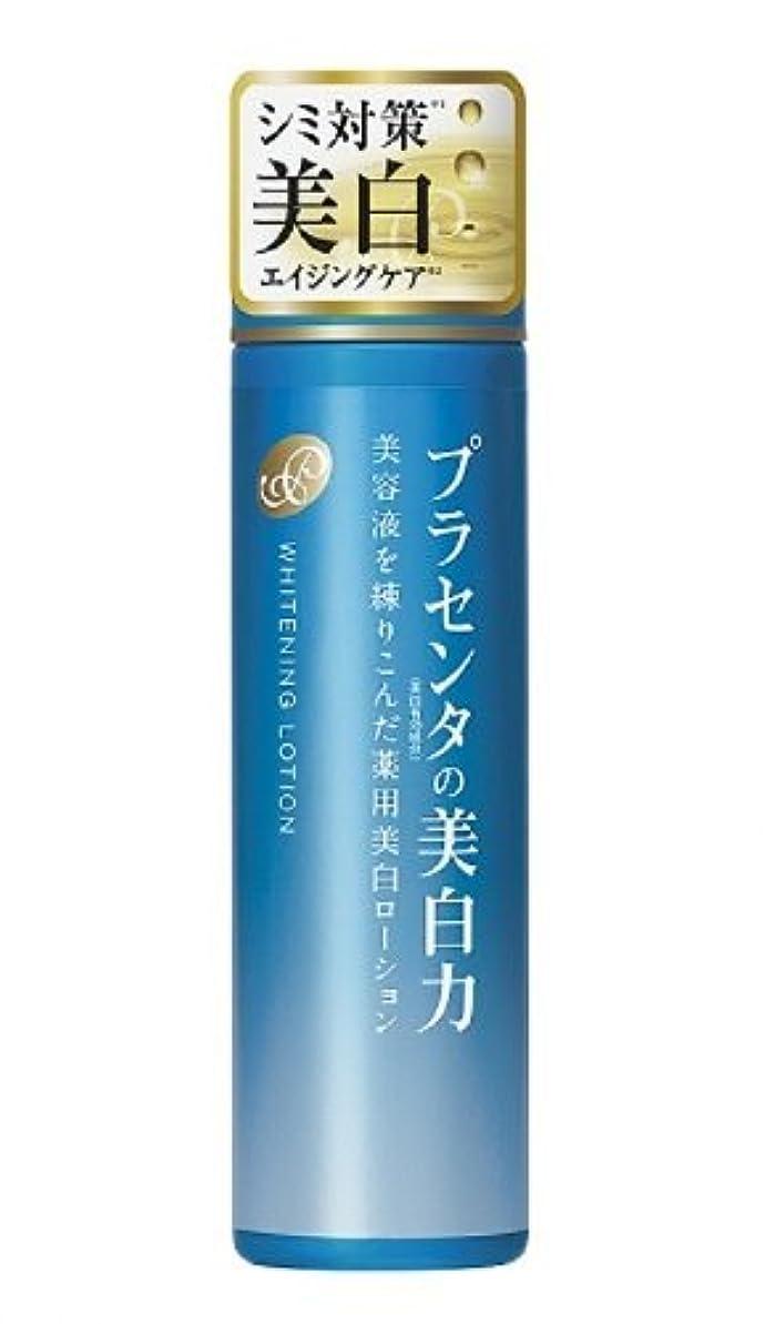 豊かにする見捨てる比較的プラセホワイター 薬用美白ローション 180mL (医薬部外品)