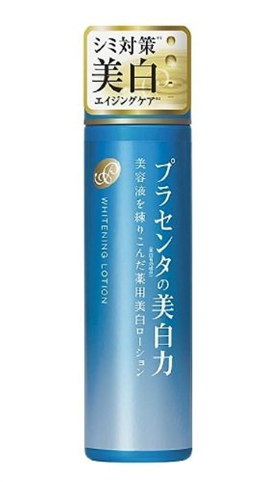 嫌な大きい低いプラセホワイター 薬用美白ローション 180mL (医薬部外品)