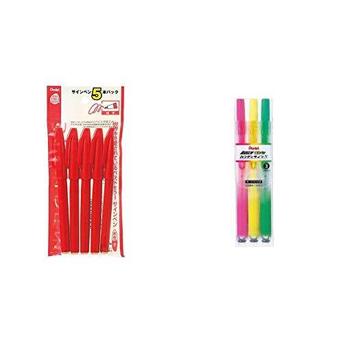 【セット買い】ぺんてる サインペン 5本パック XS520BD5 赤 & 蛍光ペン ノック式 ハンディラインS SXNS15-3 3色セット