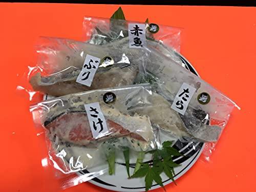 富山名産 富山のえびちゃん社長イチオシ!プラチナ最高峰上ランク酒粕 粕漬け(ぶり・紅鮭・たら・赤魚)食べ比べセット