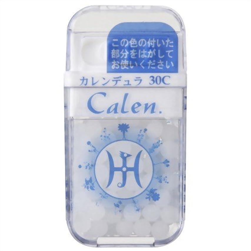 分子トムオードリース大きさホメオパシージャパンレメディー Calen.  カレンデュラ 30C (大ビン)