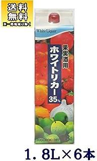〔焼酎甲類〕 35度 轟醸造 ホワイトリカー 1.8Lパック 6本 (1800ml)(果実酒用)(トドロキ醸造)