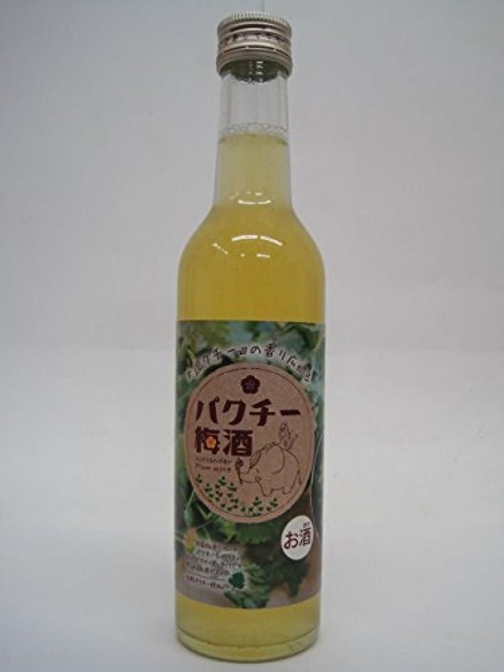 タイト回復する実験をするパクチー梅酒 (うめしゅ) 小瓶 11度 300ml