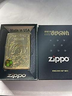 ZIPPO 魔法少女まどかマギカ ちびマミ ちびキュゥべえ