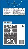 【5ケース特価】HHJ 業務用ポリ袋 20L 青 0.030mm 800枚×5ケース 10枚×80冊入×5 GL21