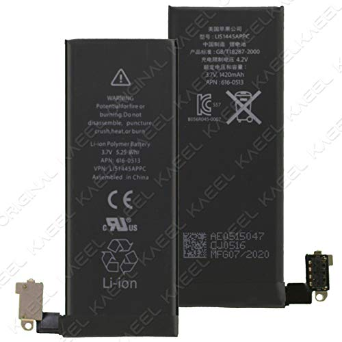 KAEEL ORlGINAL 1430mAh Battery for Apple iPhone 4S A1431, A1387, A1387 (1430mAh) with 90 Days Warranty (Black)