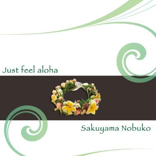 Sakuyama Nobuko