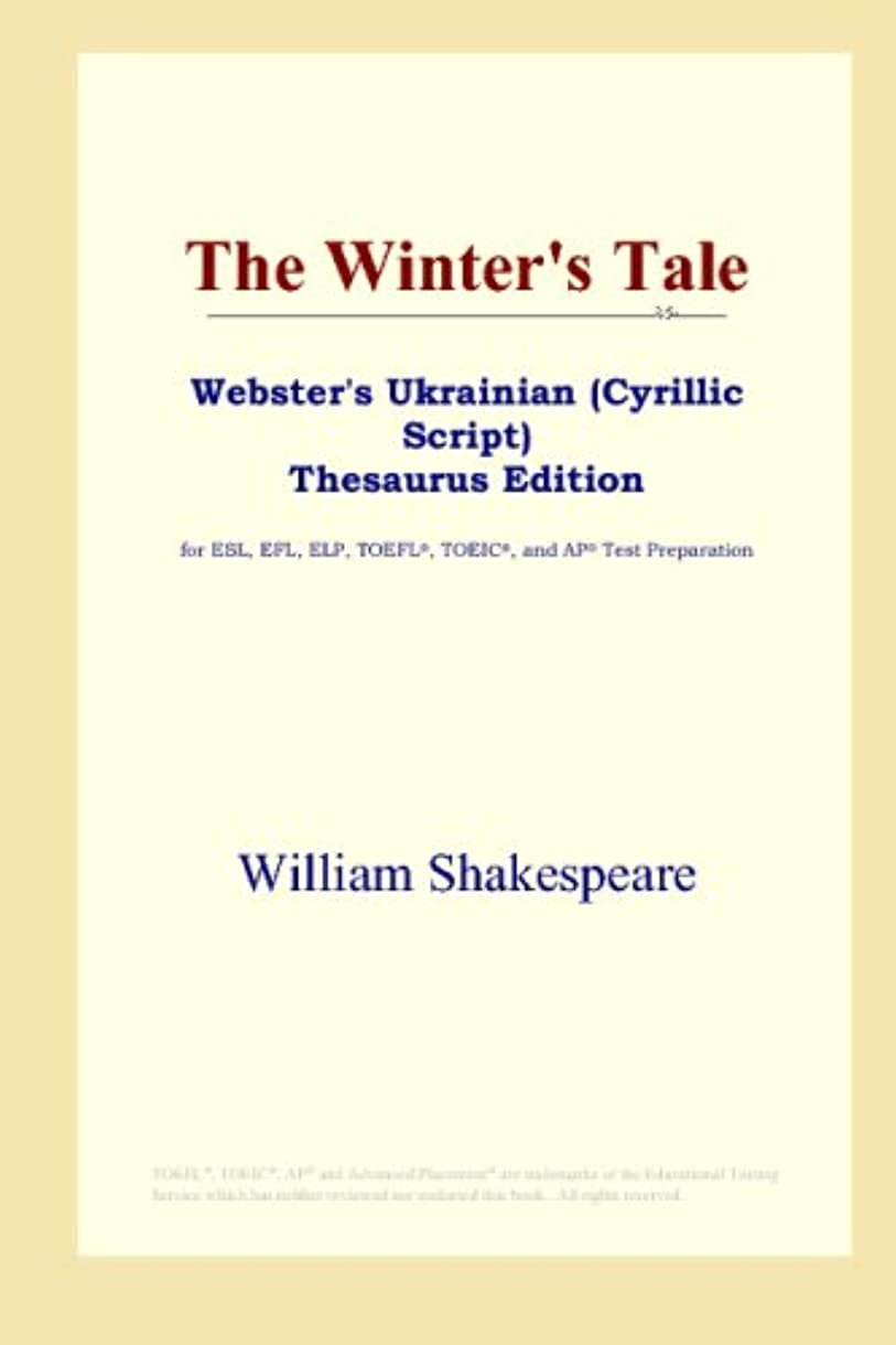 主権者驚いた申し立てるThe Winter's Tale (Webster's Ukrainian (Cyrillic Script) Thesaurus Edition)