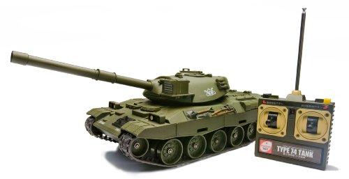 Jgsdf Type 74 Tank Rc Battle Tank [Toy] (japan import)
