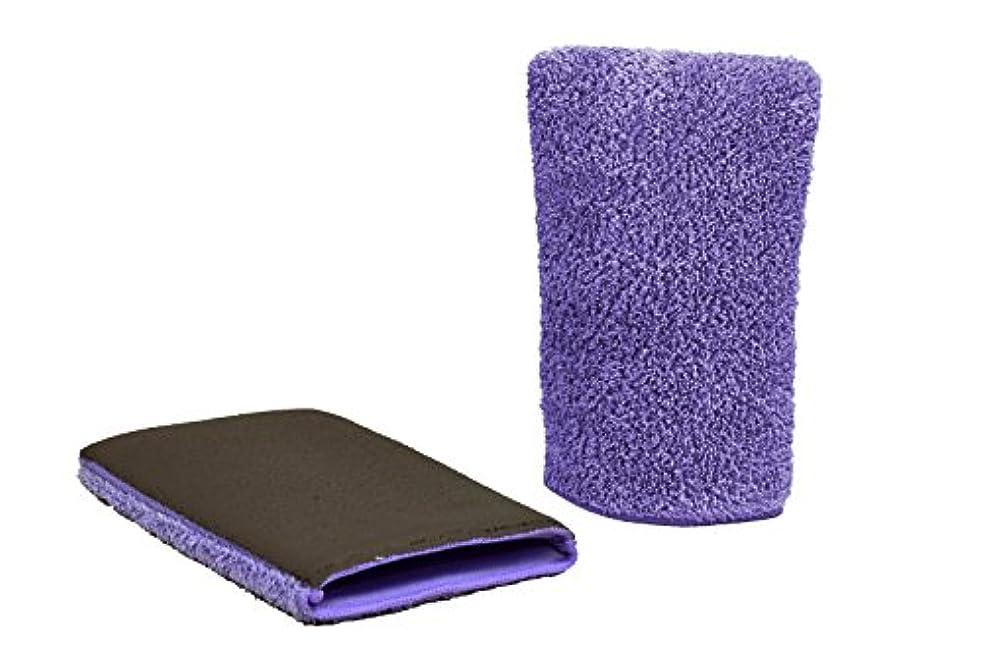 Klaren Clean Detailing Flawless Finish Clay Bar Mitt, Heavy Duty, Purple