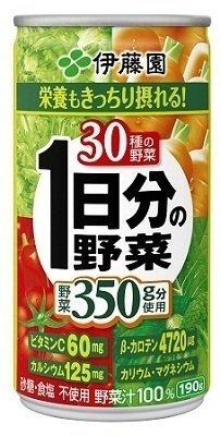 1日分の野菜 190g×60本 缶