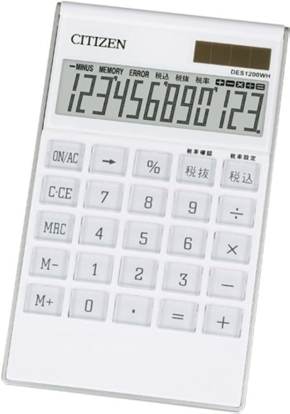貫通懐疑論音楽を聴くシチズン デザイン電卓(12桁表示) DES1200WH