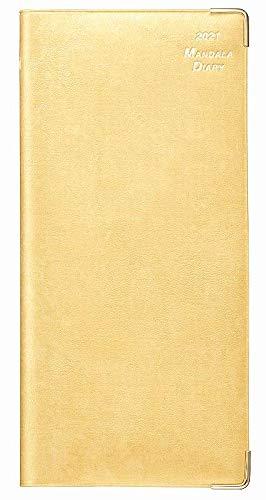 2021年 マンダラ手帳(ゴールド・ポケットサイズ)