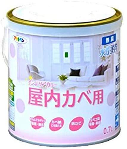 水性インテリアカラー 屋内カベ用 0.7L