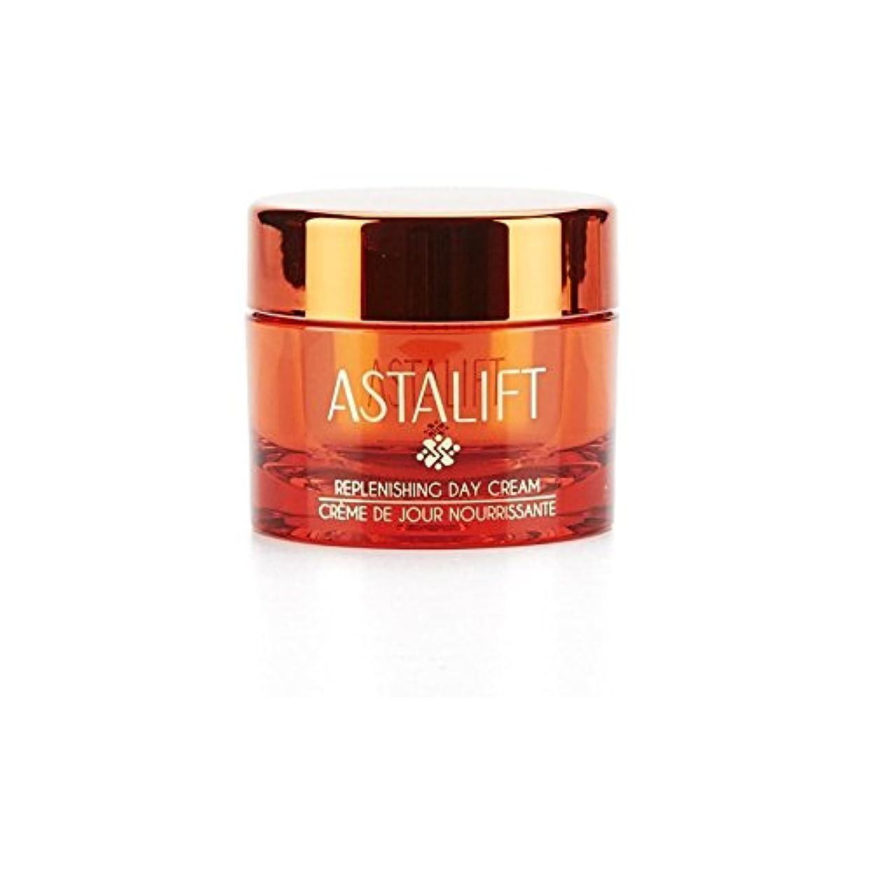すでに強調する遺伝的アスタリフト補充デイクリーム(30グラム) x2 - Astalift Replenishing Day Cream (30G) (Pack of 2) [並行輸入品]