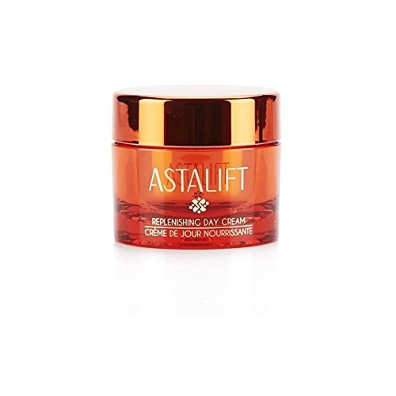 脚本量で契約したアスタリフト補充デイクリーム(30グラム) x4 - Astalift Replenishing Day Cream (30G) (Pack of 4) [並行輸入品]