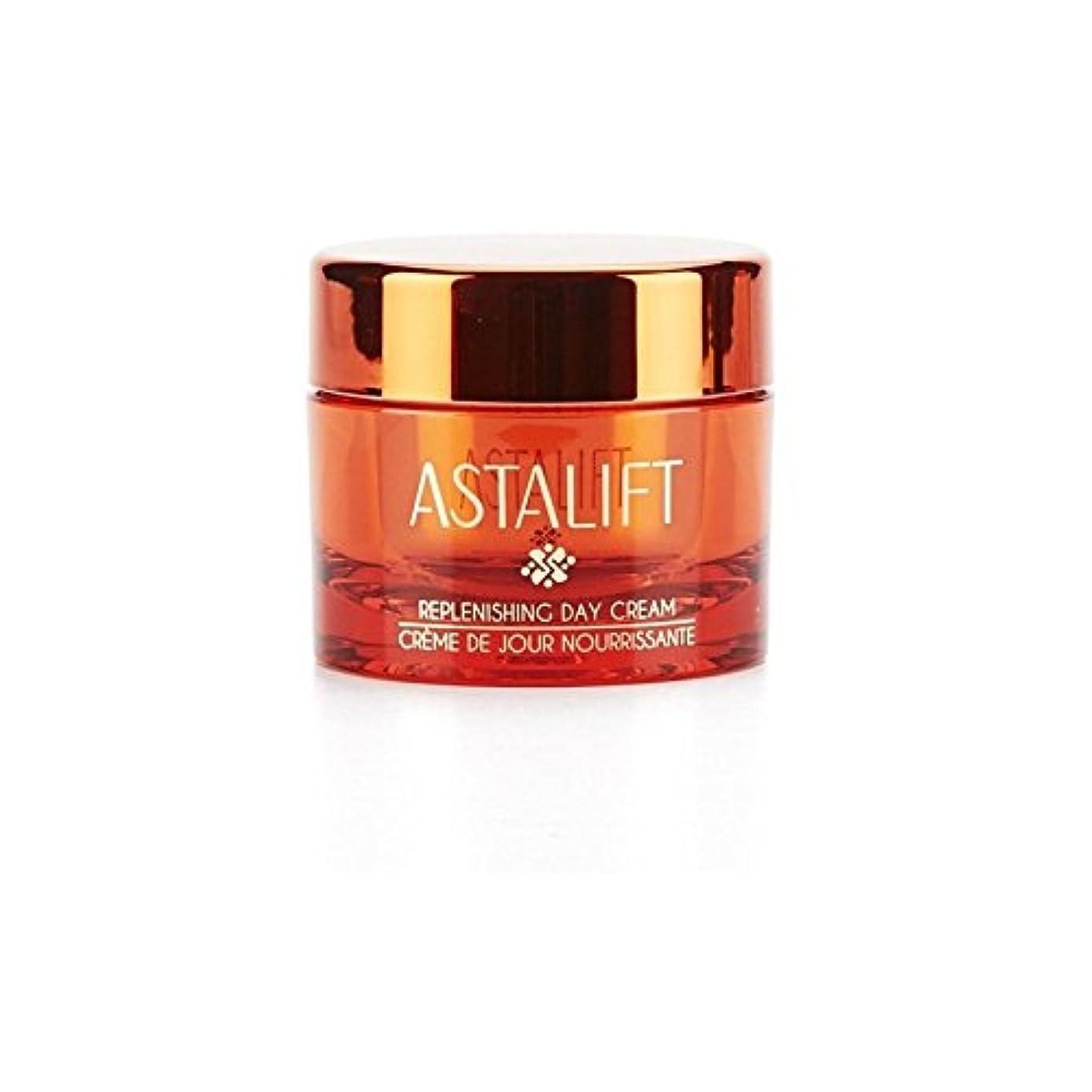 作家覆すフィールドアスタリフト補充デイクリーム(30グラム) x4 - Astalift Replenishing Day Cream (30G) (Pack of 4) [並行輸入品]