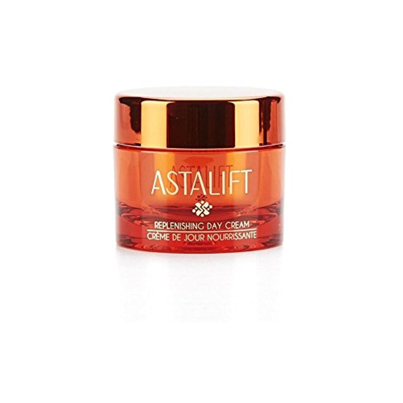 後店主ルーキーアスタリフト補充デイクリーム(30グラム) x4 - Astalift Replenishing Day Cream (30G) (Pack of 4) [並行輸入品]