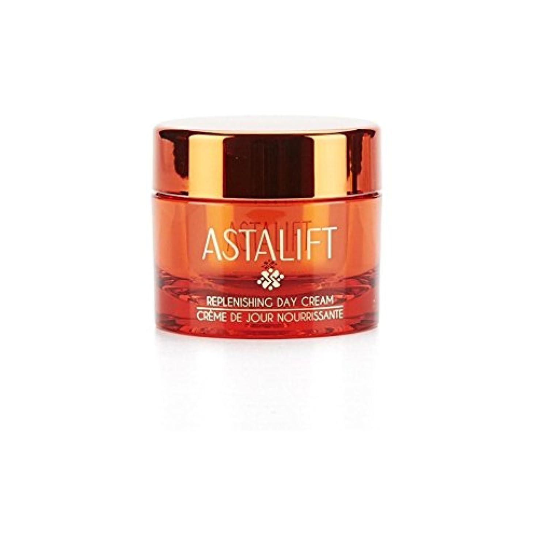 果てしないレオナルドダ昼間Astalift Replenishing Day Cream (30G) (Pack of 6) - アスタリフト補充デイクリーム(30グラム) x6 [並行輸入品]