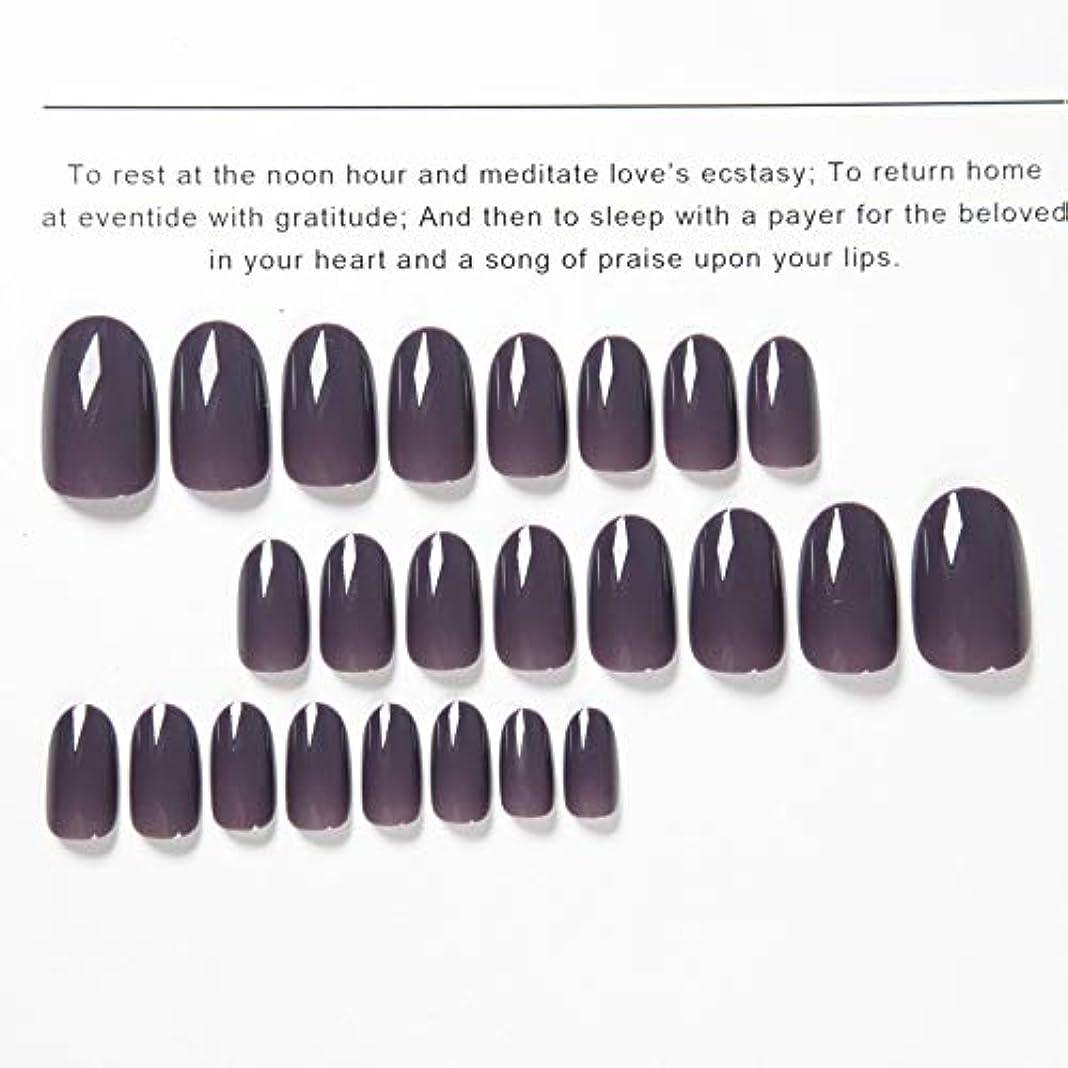 矢海洋コーナーXUANHU HOME 偽の釘の古典24本の釘の釘のテープが付いている出版物の紫色