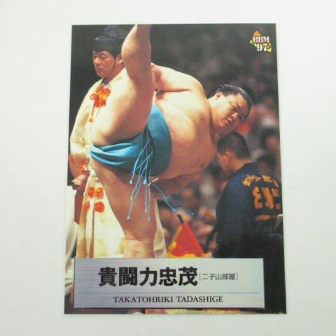 BBM1997大相撲カード■レギュラーカード■008/貴闘力
