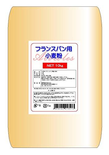 西尾製粉 フランスパン用小麦粉(アルヴェオロ)10kg