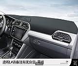Cubierta de cuero negro para tablero de instrumentos de coche para Tiguan 2017-2022