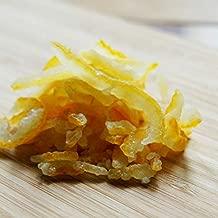 fruveseel ゆずピール 90g ドライフルーツ 国産 愛媛県産 柚子 使用