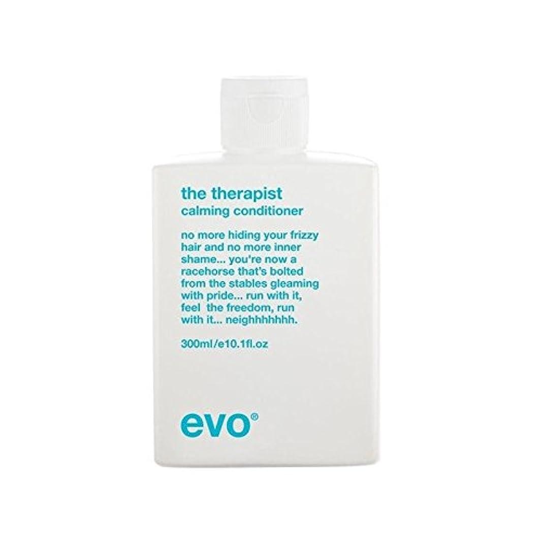 牽引芸術的赤セラピスト沈静コンディショナー(300ミリリットル) x4 - Evo The Therapist Calming Conditioner (300ml) (Pack of 4) [並行輸入品]