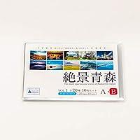 グラフラボ(graphLAB) 絶景青森 ポストカード 10枚セットB vol.1