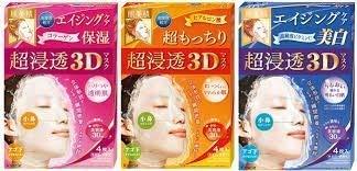 Kracie Hadabisei Facial Mask (3d Aging/Whitening/Super Moisturizing) (Set of 3)