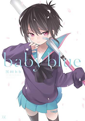 baby blue 黒田bbイラストコレクション _0