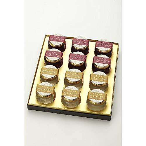 ( 産地直送 お取り寄せグルメ ) 北海道 小樽菓匠六美 高級ワインジュエリー12個(赤・白 各6個)