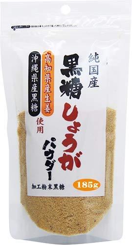 【2個セット】黒糖しょうがパウダー(純国産) 185g