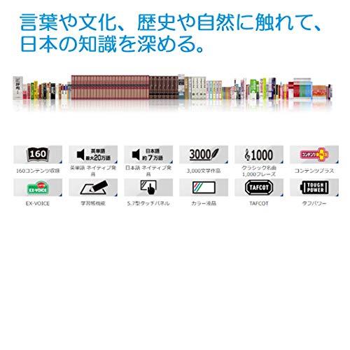 2019年モデルカシオCASIO電子辞書エクスワード生活モデルXD-SR6500GD160コンテンツシャンパンゴールド