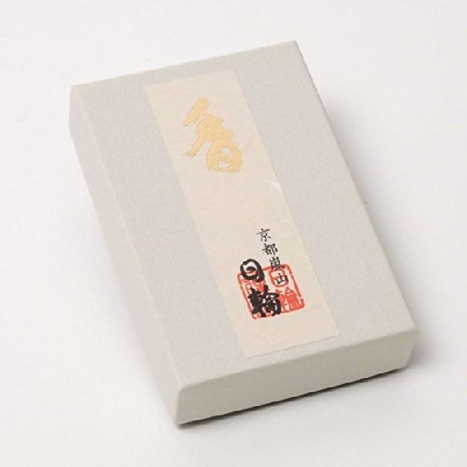 風が強い感じるミュート天然香料100%お焼香 「香」 25グラム