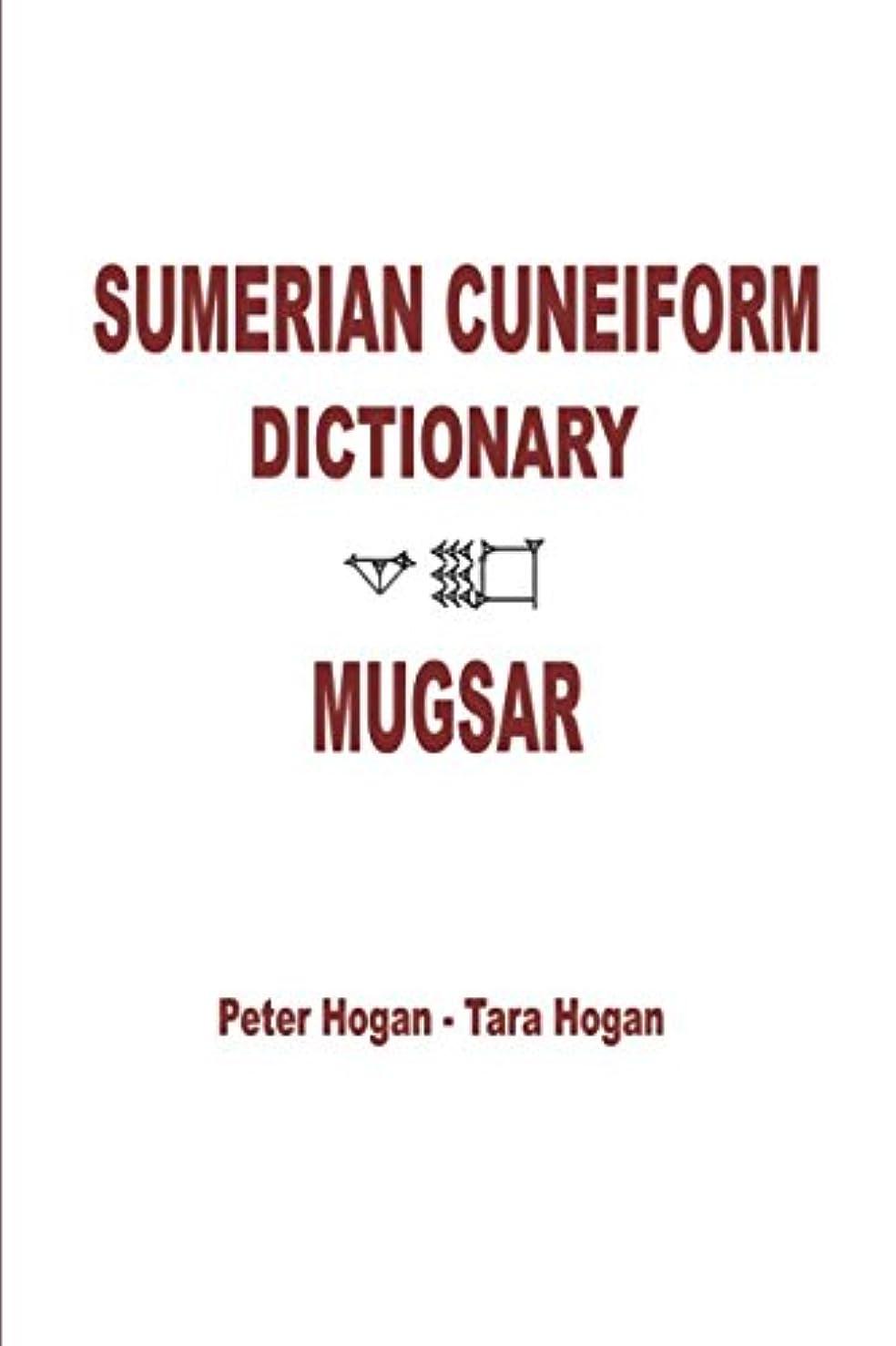 アライアンス性格シャーSumerian Cuneiform Dictionary Mugsar: Collector's Edition