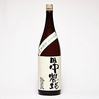諏訪泉 田中農場 山田錦選別米 精米70% 1800ml 日本酒 鳥取 地酒