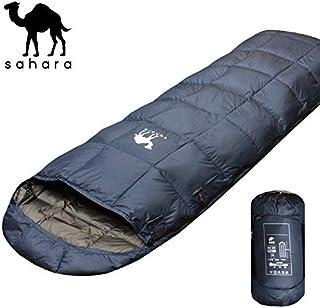 【sahara】 寝袋 ダウン シュラフ 封筒型 コンパクト 抗菌仕様 最低使用温度 -5℃