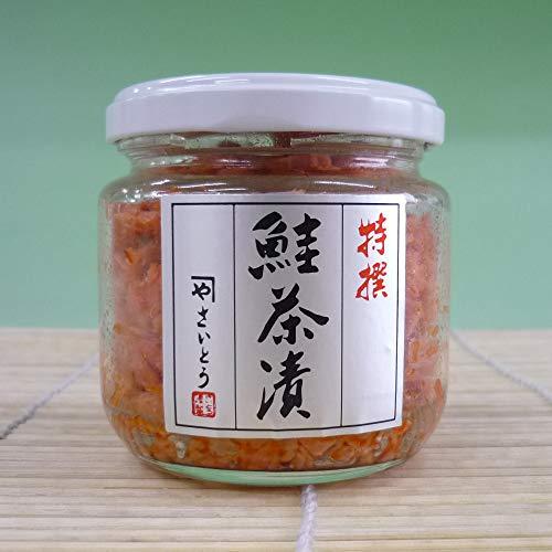 【珍味】鮭茶漬け 瓶入100g 鮭職人の技で丁寧に仕上げた一味違う逸品【新潟の特産品】