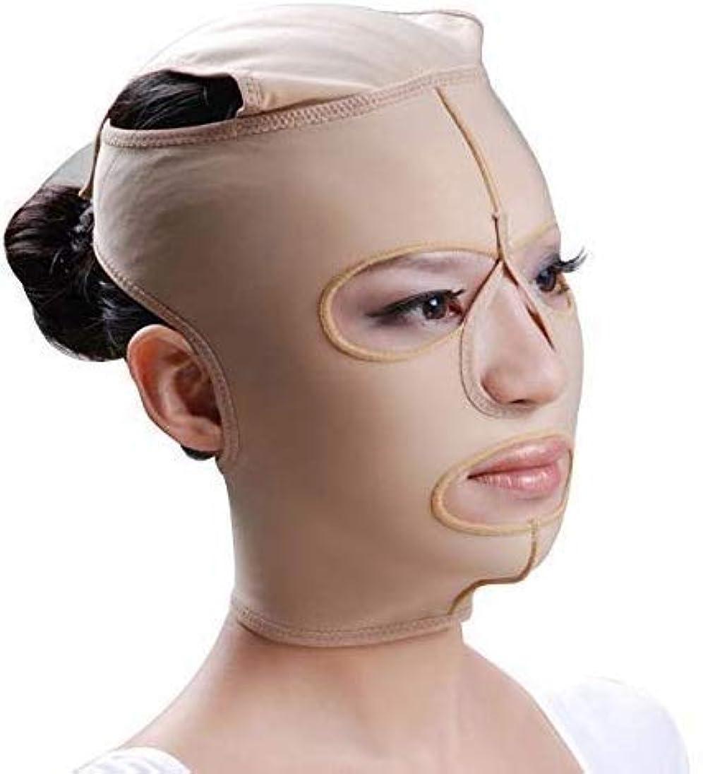 高潔な代数的宿泊スリミングVフェイスマスク、ファーミングフェイスマスク、フェイシャルマスク弾性フェイスリフティングリフティングファーミングパターンマイクロフィニッシングポストモデリングコンプレッションフェイスマスク(サイズ:M)